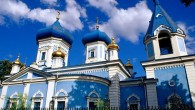 RUMUNIA/MOŁDAWIA 2017 Zapraszamy na wstępie do wirtualnej podróży zaplanowanej na rok 2017 do Rumunii i Mołdawii, która jest właściwie w fazie przygotowania, a odbyć się ma w miesiącu lipcu. Mapki […]